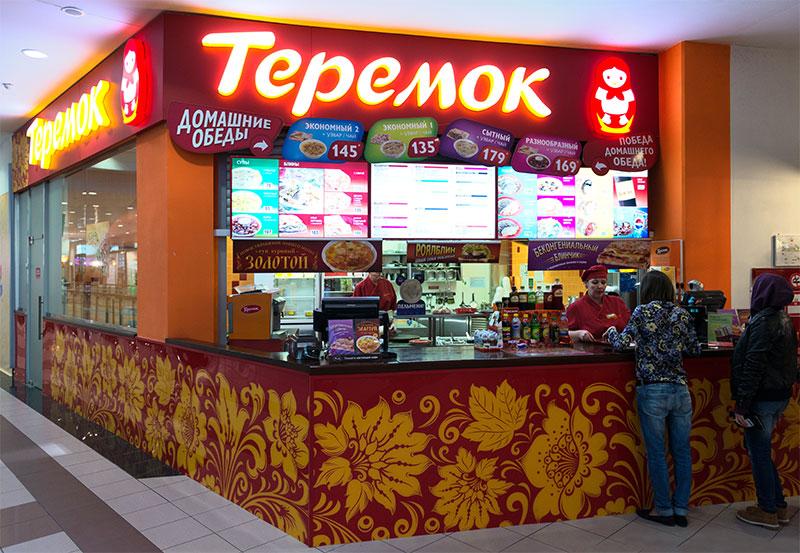 блинный клуб теремок в петербурге: